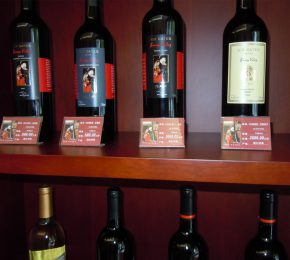 six-gates-labels-winery-vines-barossa-valley_02